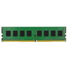 Operativ yaddaş KINGSTON 8GB 2666MHZ DDR4 NON-ECC CL19 DIMM 1RX8